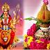 गुप्त नवरात्रि में घट स्थापना मुहूर्त और उससे जुड़े अन्य जरूरी बातें