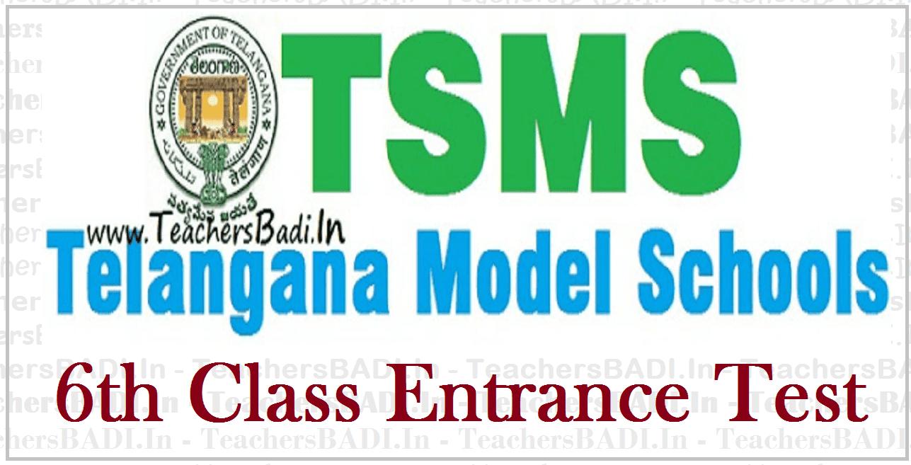 ts model schools 6th class entrance test 2018 exam on 15 04 2018