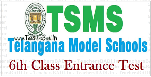 TS Model Schools,6th Class Entrance Test,TSMS CET