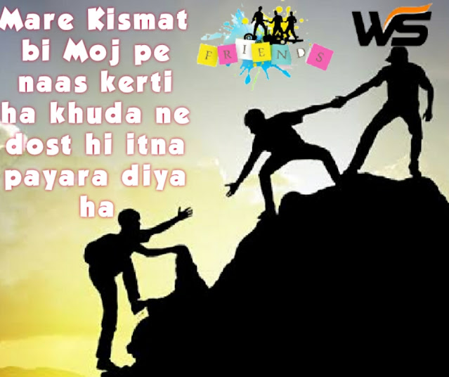 best-friend shayari, best-friend shayari , dosti shayari dosti shayari , Dosti Sms for friend, Dosti Sms for friend , Friendship status for facebook and whatsapp, Friendship status for facebook and whatsapp,