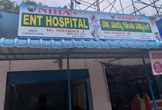 Niha ENT Hospital