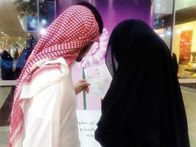 السعودية الزواج