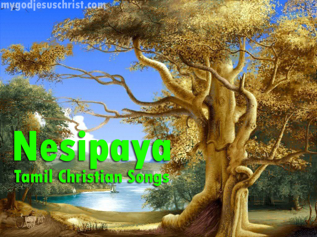 Christian prayer songs free download