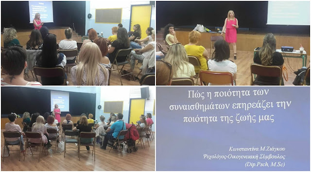 Ηγουμενίτσα: Συνεχίστηκε το εργαστήρι γονέων