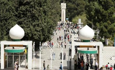 نشر مشروع معدل قانون الجامعات الأردنية