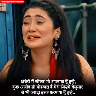 dhoka ki shayari in hindi image