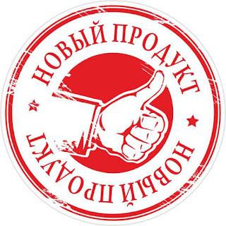Прямая Прямая трансляция о продукте от Ника Шестакова - президента компании Аврора.