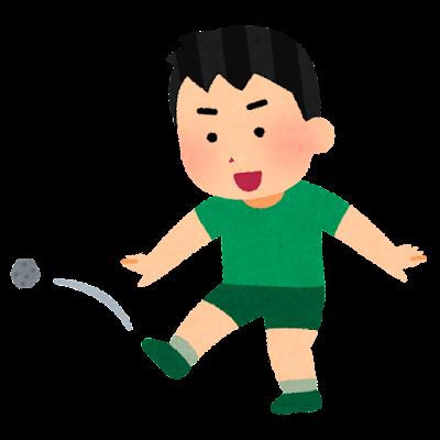 石を蹴る子供のイラスト