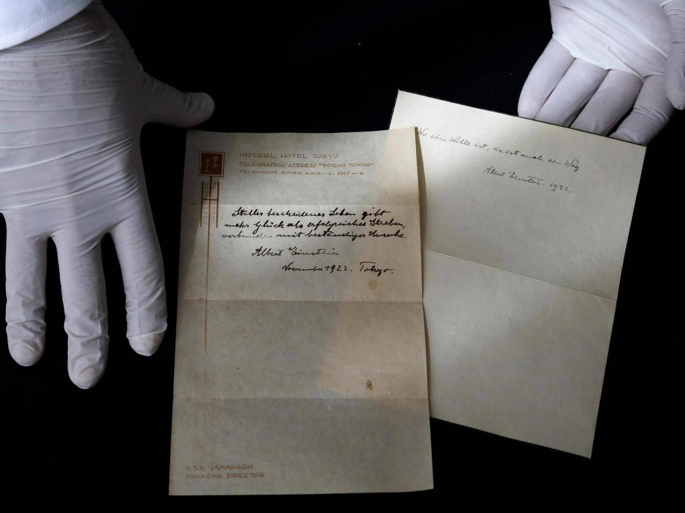 Albert Einstein letter, God, Religion