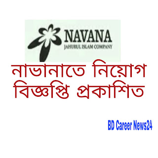 Naaana pharmaceuticals job circuler