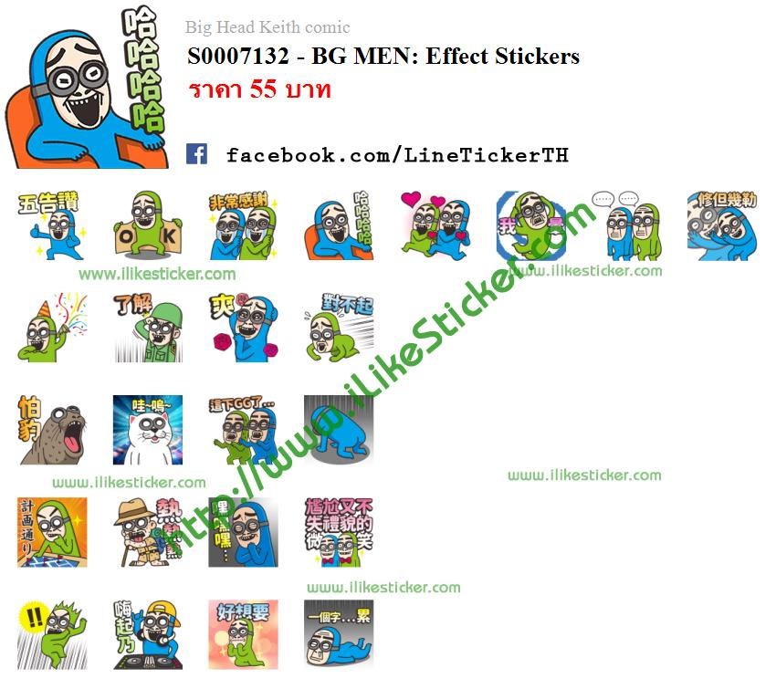 BG MEN: Effect Stickers
