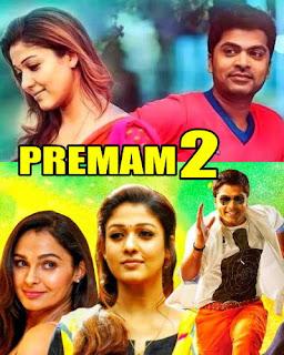 Premam 2 2020 Hindi Dubbed 720p WEBRip