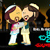 Happy Eid Ul Adha Quotes and Pictures in Telugu Languages beautiufl Sayings and Wishes Images