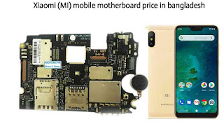 Xiaomi (MI) mobile motherboard price in bangladesh