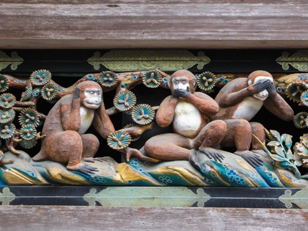 ลิงสามตัว (ไตรสานร)