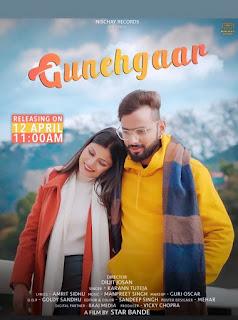 Gunehgaar by karaan Tuteja mp3 full download Free