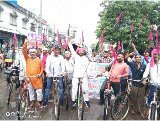 जन अधिकार पार्टी के लोकतांत्रिक कार्यकर्ताओं ने निकाला साइकिल मार्च
