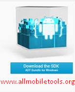 Android SDK Tools Latest Version Full Setup Installer Free Download For Mac, Linux & Windows 32 bit/64 bit