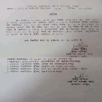 राजस्थान पुलिस एग्जाम डेट