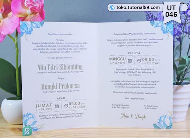 Undangan pernikahan UT046 - Seimpel Lipat 2 +free kartu ucapan terima kasih
