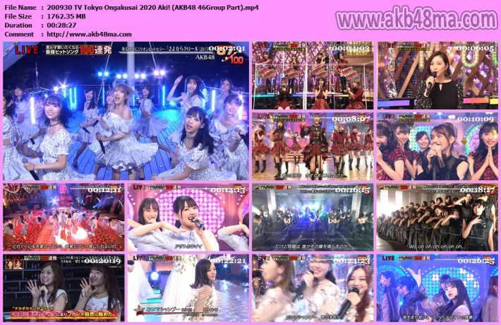 200930 TV Tokyo Ongakusai 2020 Aki!
