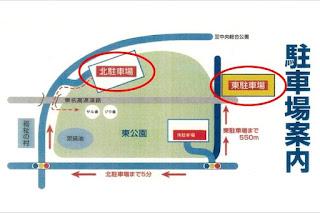 岡崎東公園 駐車場