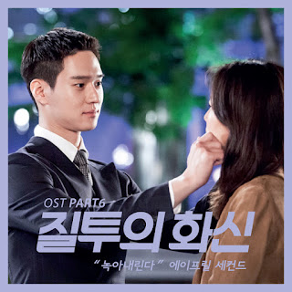 Download Lagu MP3 [Single] April 2nd – Jealousy Incarnate OST Part.6