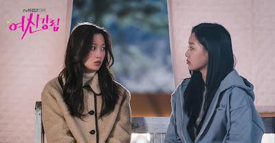 wajah asli ju kyung ketahuan oleh soo jin