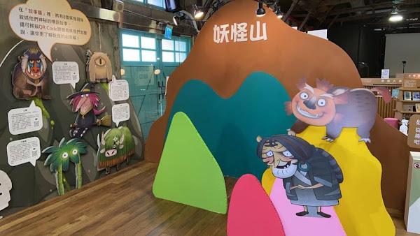 台北國際書展精選主題館巡迴至台中 打造閱讀新體驗