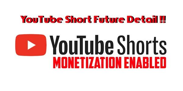 youtube short video me  Monetizetion Enable  होगा कि नहीं ?