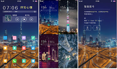 City V2 Theme itz For Vivo