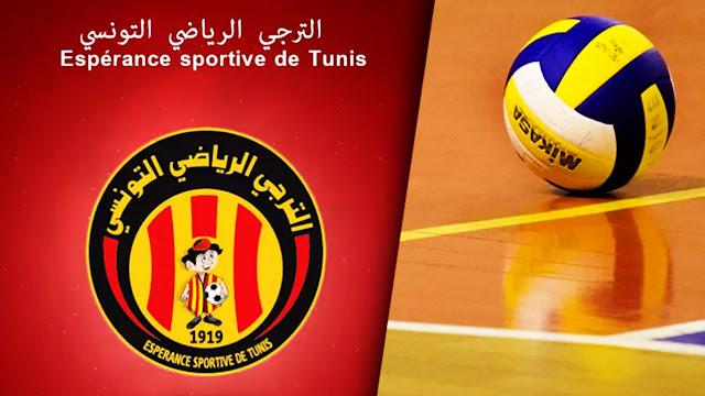كرة الطائرة : الترجي الرياضي التونسي يحرز رسميا لقب بطولة تونس