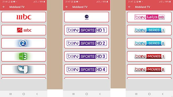 MOBILAND TV IPTV APK