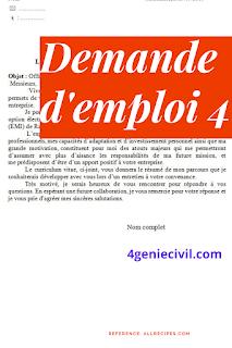 10 exemples de demande manuscrite de recrutement word