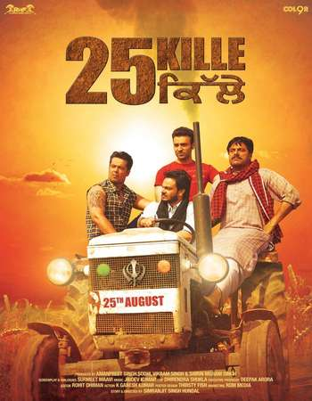 Poster Of 25 Kille 2016 Punjabi 700MB CAMRip x264 Watch Online Free Download downloadhub.net