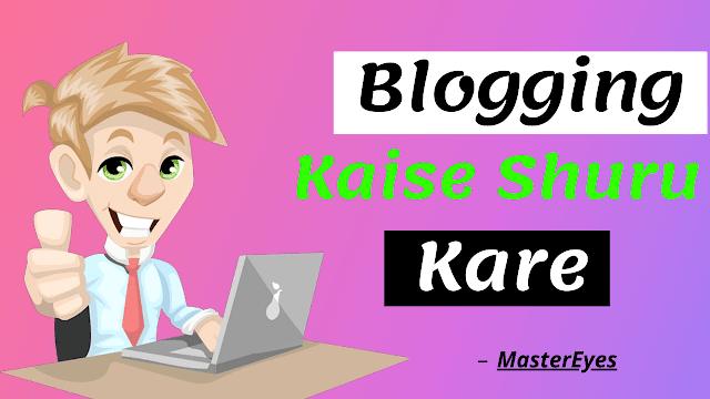 Blogging Kaise Shuru Kare - Master Eyes
