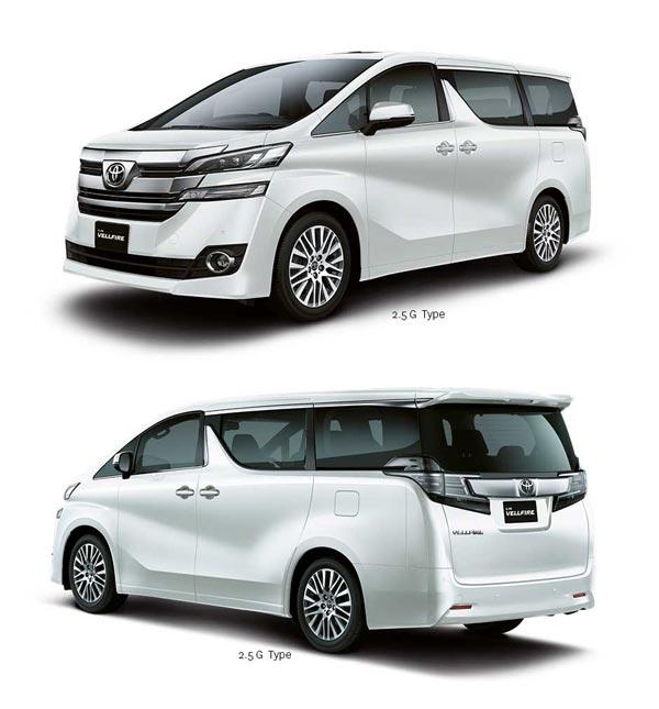 Harga Toyota All New Vellfire Alphard 2021 Spesifikasi Kredit Surabaya Eksterior