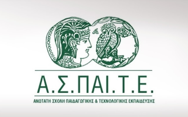 Πρόσκληση φοίτησης στο ετήσιο πρόγραμμα της ΑΣΠΑΙΤΕ Άργους