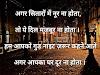 Good Night Messages in hindi | गुड नाईट मैसेज इन हिंदी