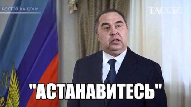 У Луганську підірвали військкомат: