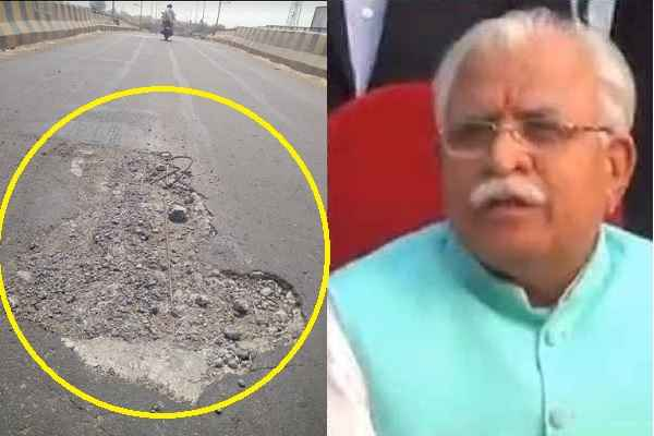 hodal-hassanpur-railway-bridge-started-breaking-in-1-year-cm-khattar