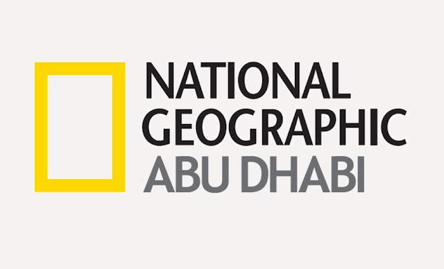 ضبط تردد قناة ناشيونال جيوغرافيك الجديد 2021 على القمر الصناعي نايل سات وعرب سات - taradod national geographic abu dhabi 2021