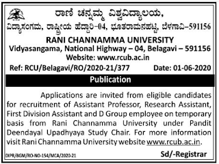 Belagavi, Rani Channamma University Assistant Professor Recruitment 2020