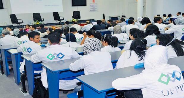 مكتب التكوين المهني يعلن عن تنظيم امتحانات نهاية التكوين بالنسبة لـ57.717 متدرباً ابتداء من اليوم الثلاثاء