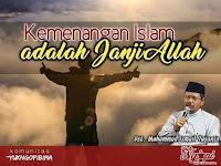 KEMENANGAN ISLAM ADALAH JANJI ALLAH
