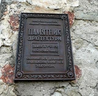 Замок Сент-Миклош под охраной государства