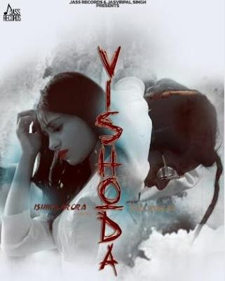 Vishoda Lyrics - Raj Sangar