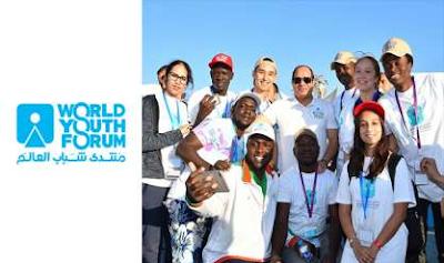 تفاصيل عن منتدي الشباب العالمي وحضور السيسي
