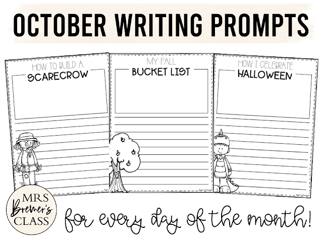 October writing templates for daily journal writing or a writing center in Kindergarten First Grade Second Grade