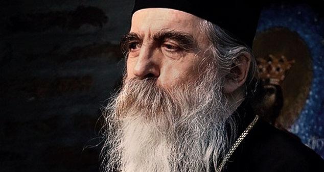 #Епископ #Бачки #Иринеј #Буловић #Издаја #Косово #Метхија